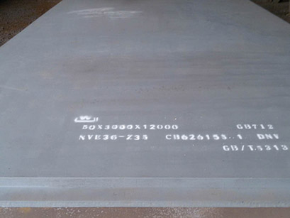 What is Grade A A588 steel?