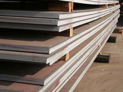 Advantages of SPA-C steel plate